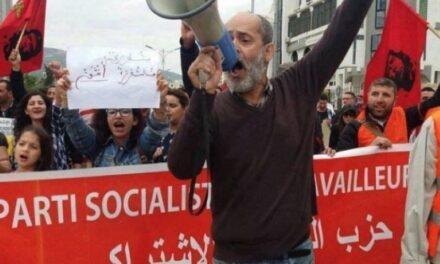 PST/Cezayir ile dayanışma bildirimi